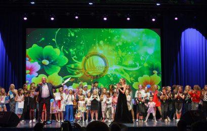 """ОЦ """"Матрешка"""" на Международном конкурсе Шанс 2018"""
