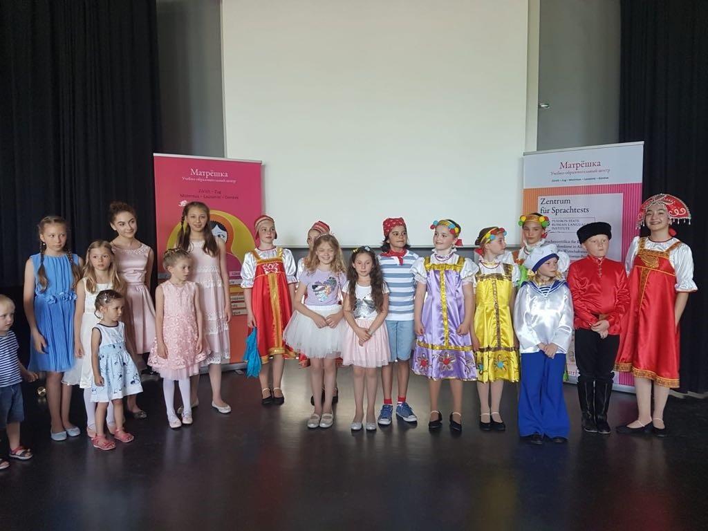 """Открытие филиала """"Матрешки"""" в Берне в 2018-19 учебном году!"""