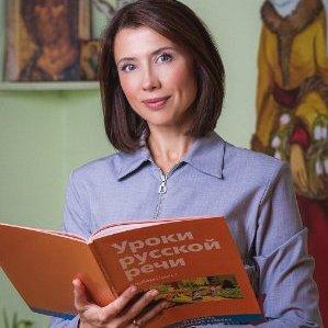 Olga Alexandre