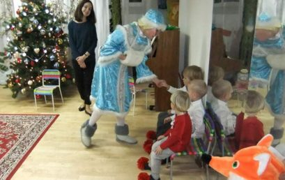 Новогодний праздник в старшей группе детского сада