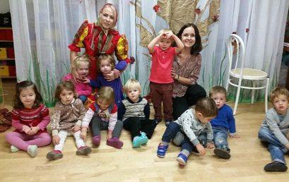 Праздник Осени в младшей группе детского сада, 3.11.2016