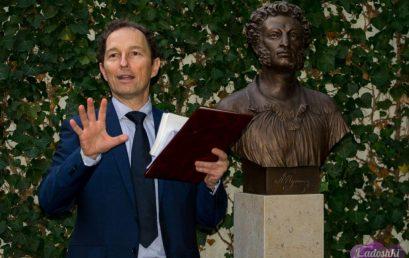 Торжественное открытие памятника А. С. Пушкину в Базеле