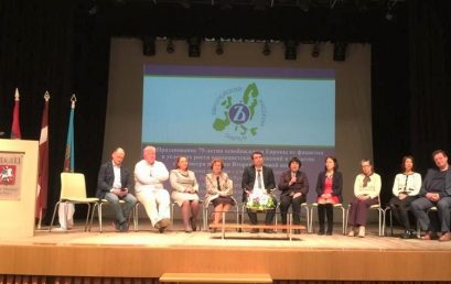 Съезд Европейского Русского Альянса (ЕРА) в Риге 5–7 апреля 2019