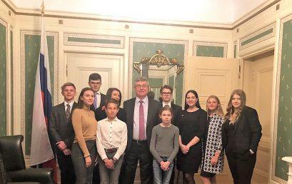 СМИ о проекте «Международная школа юных дипломатов»