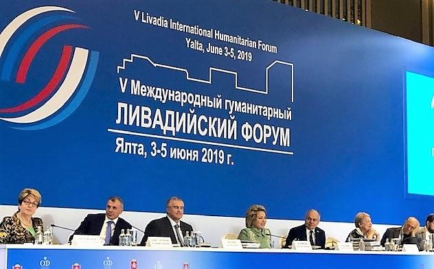 V Юбилейный Международный гуманитарный Ливадийский форум 4-5 июня 2019