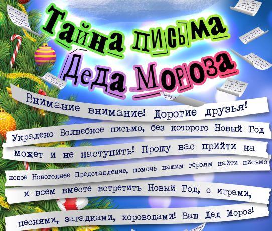 Новогодние и Рождественские Ёлки 2019-2020