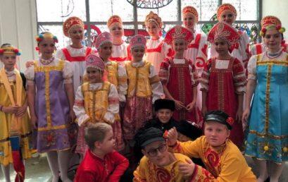 Международный фестиваль народного танца в Цюрихе 2019