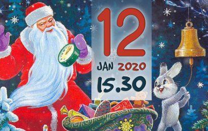 Новогодняя и Рождественская Ёлка 2019-2020. Цюрих